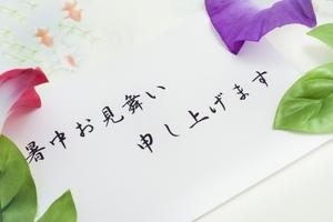 お中元2.jpg