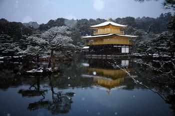 冬の京都2.jpg