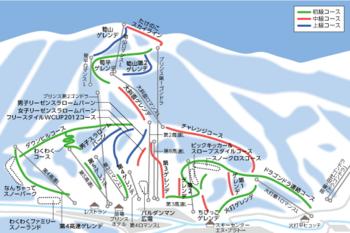 苗場スキー場(新潟)3.png